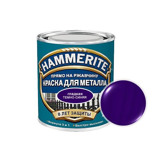 Hammerite Smooth, 0,75 л, Краска по металлу антикоррозийная алкидная темно-синяя фото