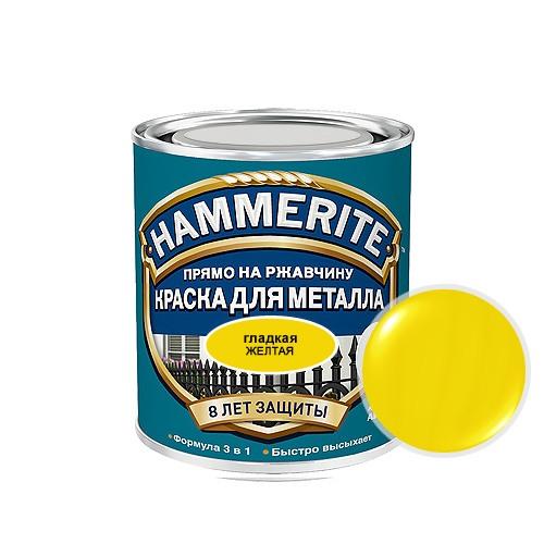 Hammerite Smooth, 5 л, Краска по металлу антикоррозийная алкидная жёлтая фото