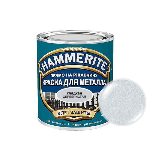 Hammerite Smooth, 0,25 л, Краска по металлу антикоррозийная алкидная серебристая фото