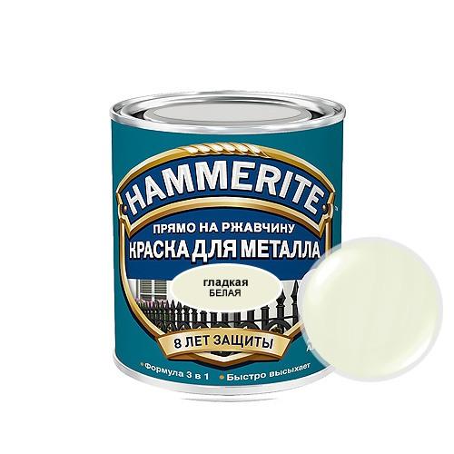 Hammerite Smooth, 5 л, Краска по металлу антикоррозийная алкидная белая фото
