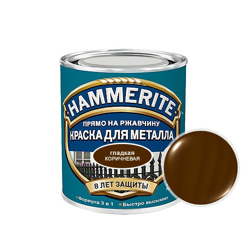 Hammerite Smooth, 2,5 л, Краска по металлу антикоррозийная алкидная коричневая фото