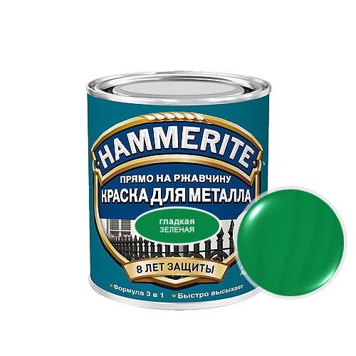 Hammerite Smooth, 5 л, Краска по металлу антикоррозийная алкидная зеленая фото