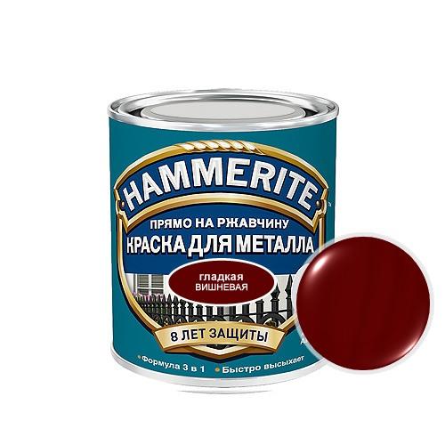 Hammerite Smooth, 0,75 л, Краска по металлу антикоррозийная алкидная вишневая фото