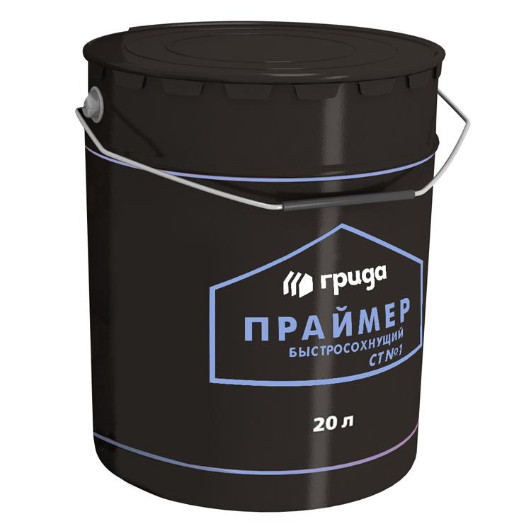 Праймер битумный Грида СТ, 18 кг фото