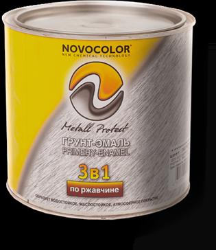 Novocolor 3 в 1 1.9 кг Грунт-эмаль алкидная по ржавчине (жёлтая).