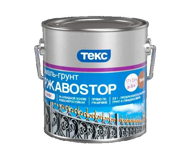 Текс РжавоSTOP 2 кг, Грунт-эмаль по ржавчине (желтая) фото