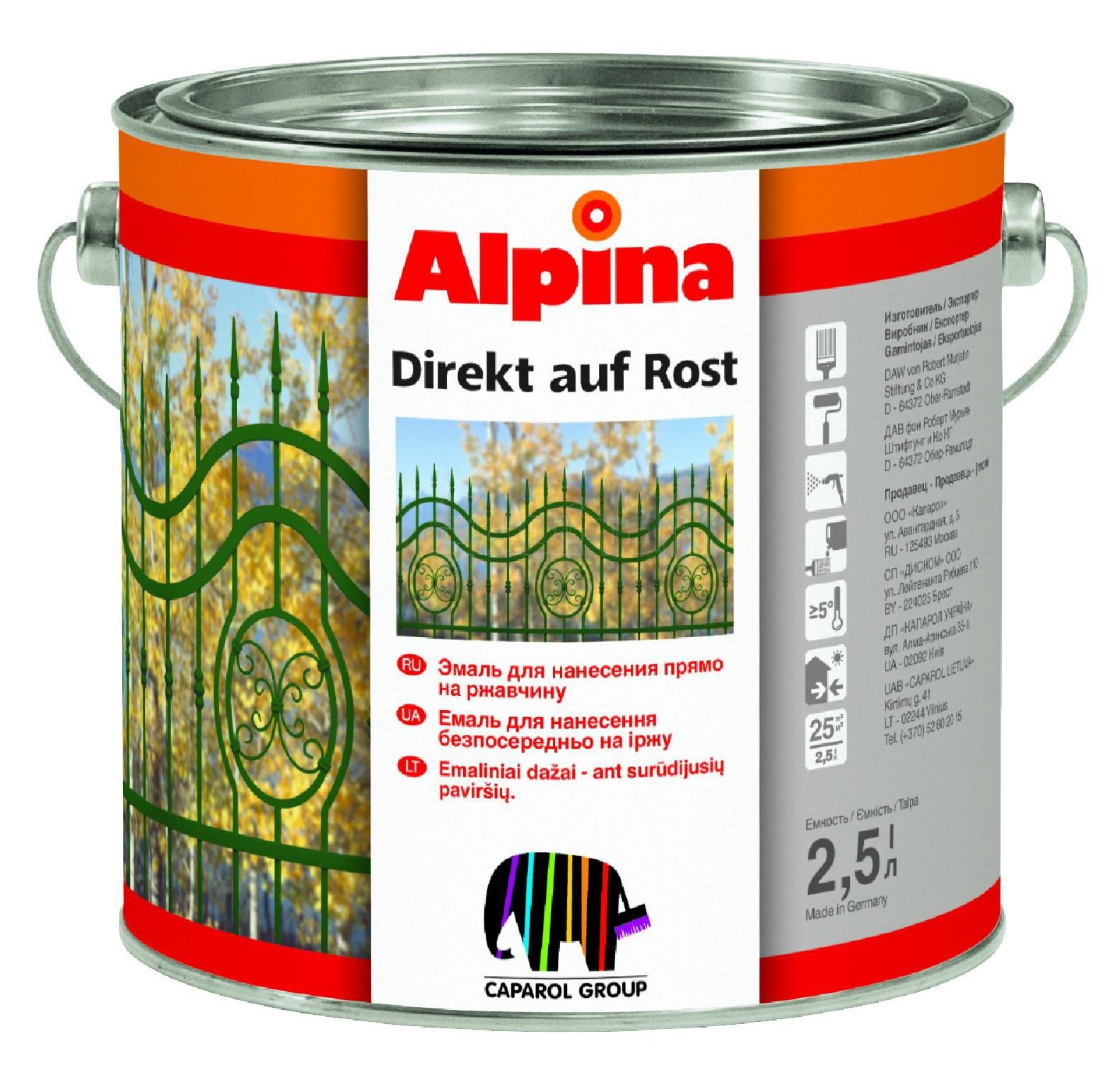 Alpina Direkt Auf Rost 2.5 л, Грунт-эмаль алкидная по ржавчине (серебряная) фото