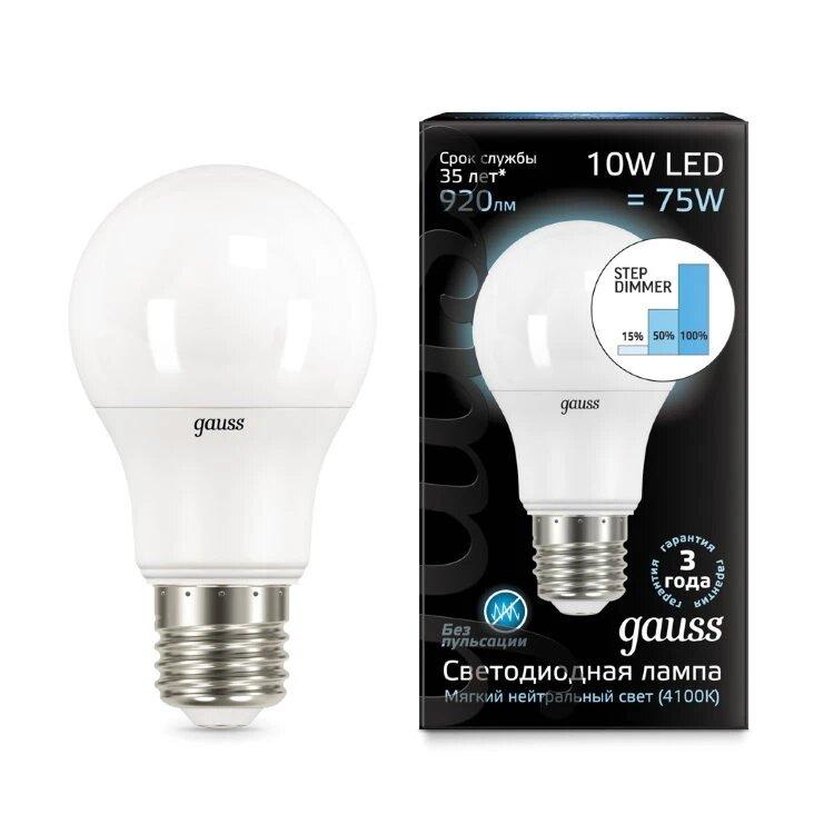 Gauss LED A60 10W E27 4100K step dimmable, Лампа фото