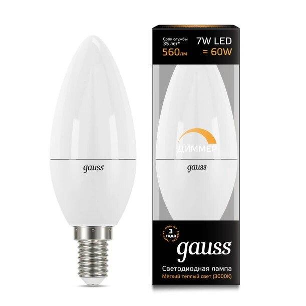 Gauss LED Candle-dim E14 7W 3000К, Лампа диммируемая фото