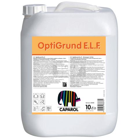 Caparol OptiGrund E.L.F., 10 л, Грунтовка глубокого проникновения акриловая фото